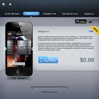 Bulbax - сайт приложения для mac