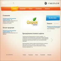 Компания Ozipak