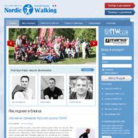 Nordic Walking - русская школа финской хотьбы