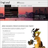 England School - школа английского языка