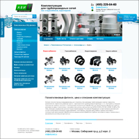 АВИТ2 - группа компаний (подсайт)