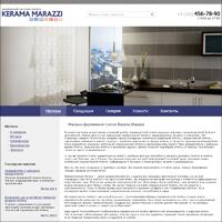 Kerama Marazzi - фирменный магазин плитки