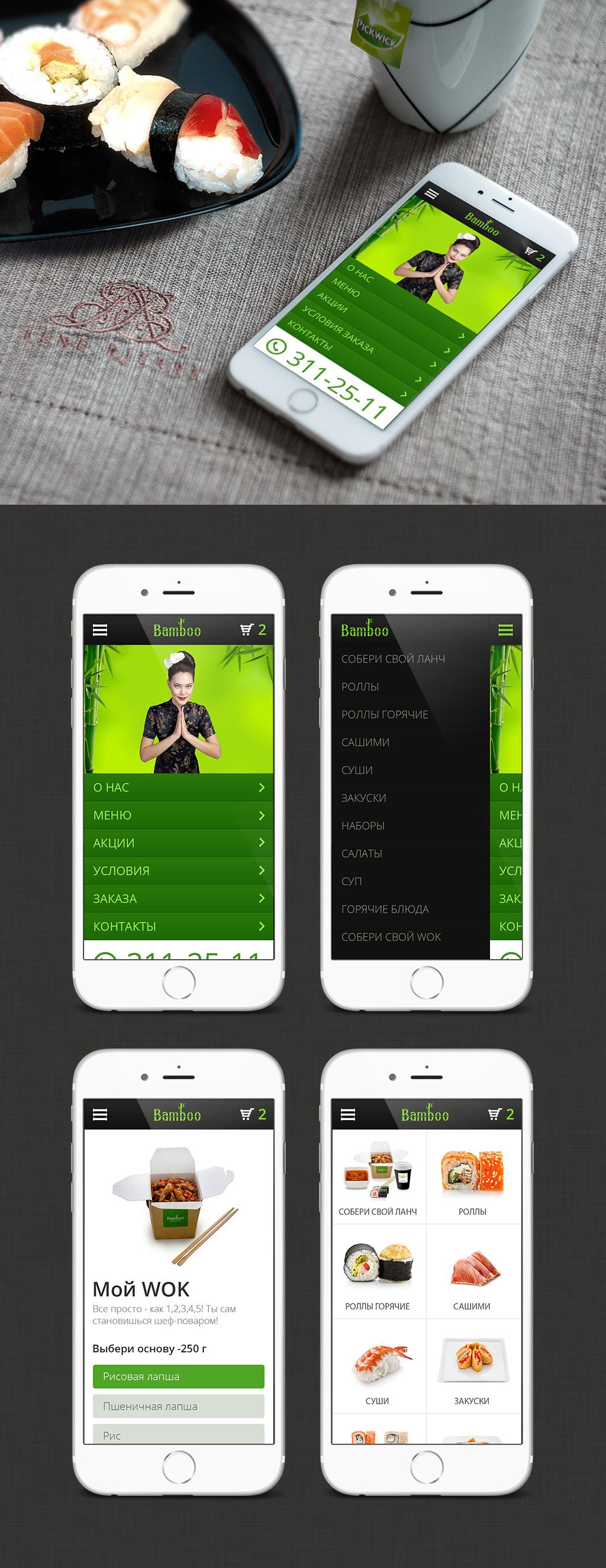 Bamboo-Express - Магазин в формате «Take away» (мобильная версия)