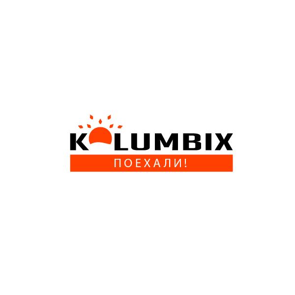 Создание логотипа для туристической фирмы Kolumbix фото f_4fb3b580477ef.png