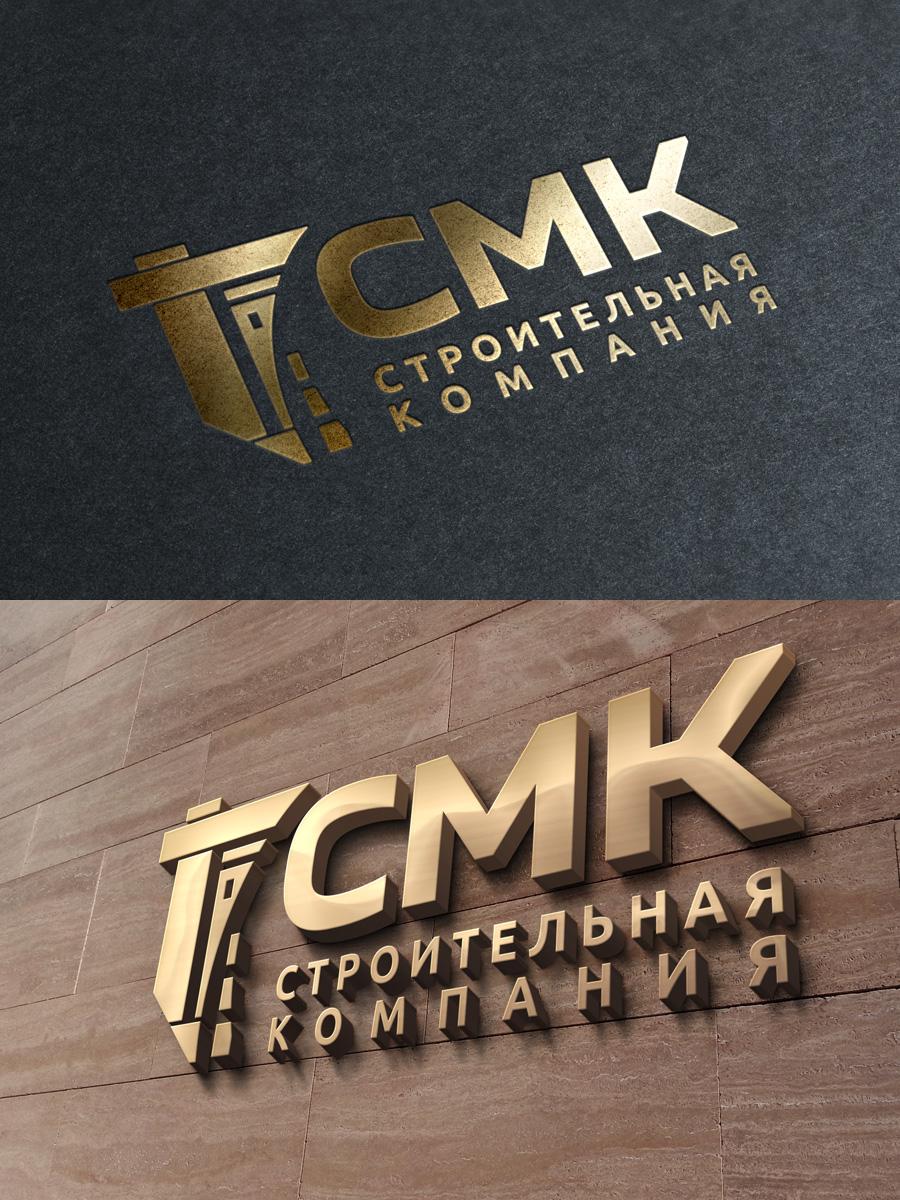 Разработка логотипа компании фото f_4405de3da3f8b879.jpg