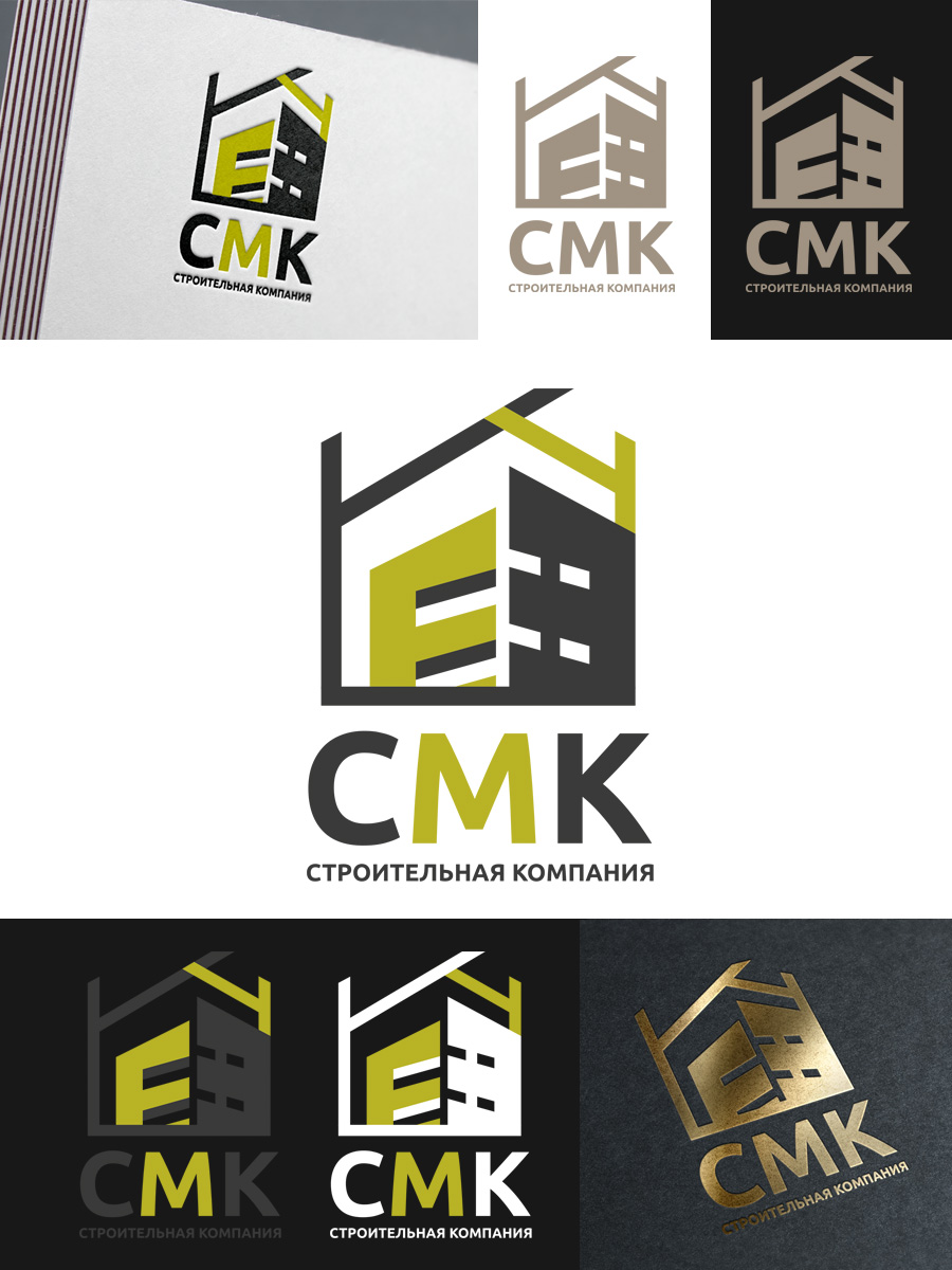 Разработка логотипа компании фото f_5605ddbbcfb5ed33.jpg