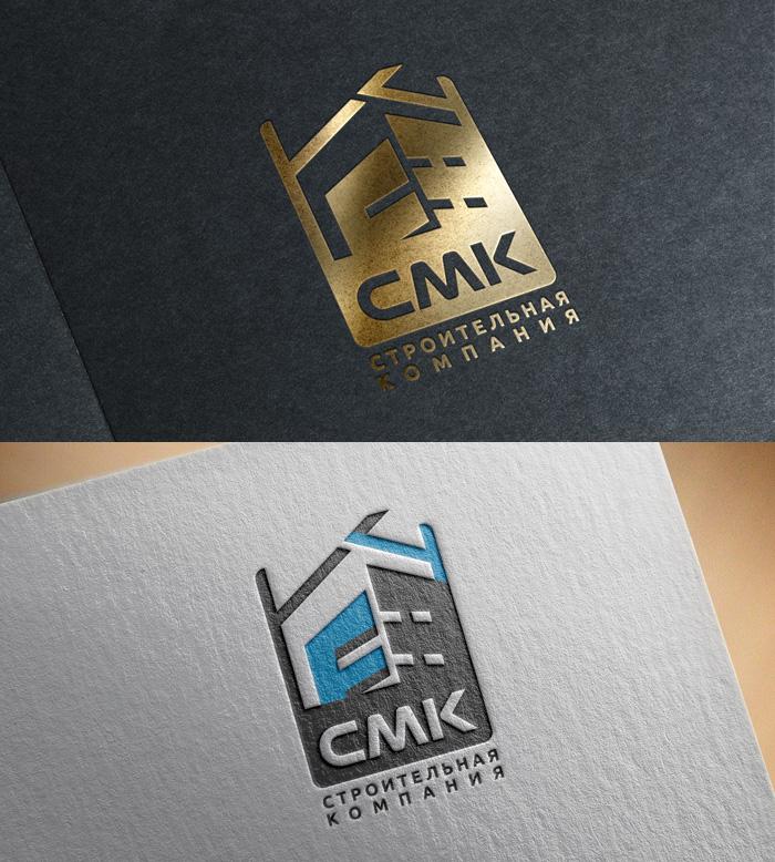 Разработка логотипа компании фото f_6435de01ebf0c10d.jpg