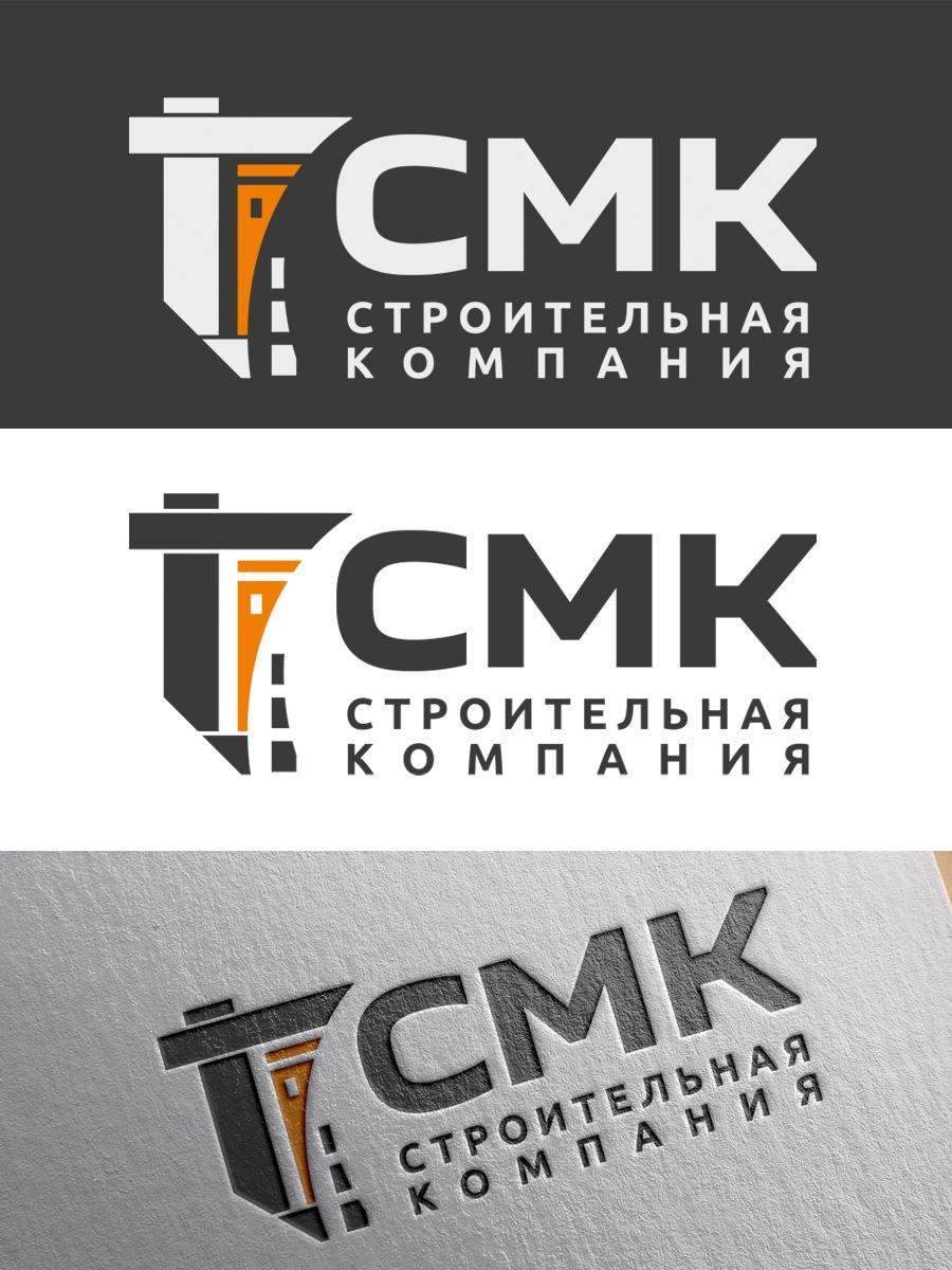 Разработка логотипа компании фото f_7405de3d8fa6d684.jpg