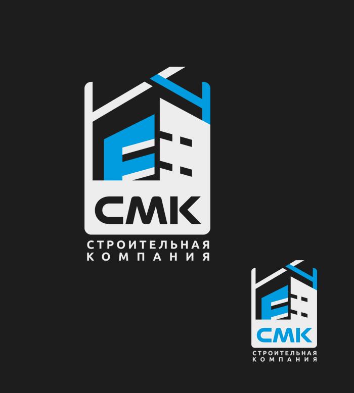 Разработка логотипа компании фото f_8425de01eb9b4aa2.jpg