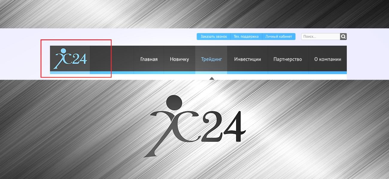 Разработка логотипа компании FX-24 фото f_15350eedb2483cca.jpg