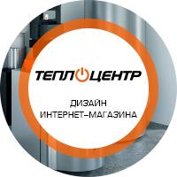 Интернет-магазин Теплоцентр