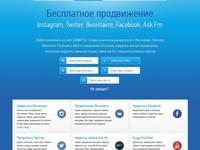Разработка веб-интерфейсов
