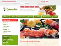 "Jz shop2 ""доставка еды"": шаблон интернет – магазина joomla +..."