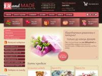 """Jz shop5 """"hadn made"""": интернет-магазин подарков сувениров на..."""
