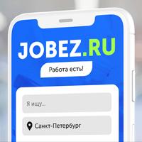 Jobez (Сайт-агрегатор вакансий по России)