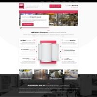 Производство и поставка бумаг и картона ЦВЕТОПРОМ