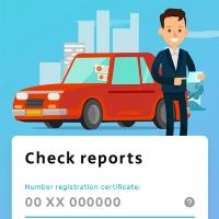 Приложение REPORT
