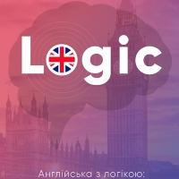 Logic английский