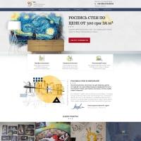 iVe - художественная роспись стен