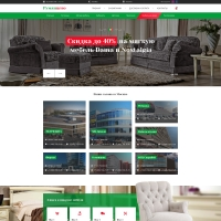 Интернет магазин мебели - Румянцево