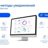 PingOKEAN - декодирование фрод трафика
