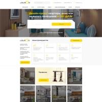Архитектурное бюро Лимон