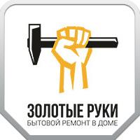 Сайт «Золотые руки»