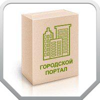 Сайт для Севастопольского журнального издательства