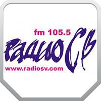 Проект для радио станции «Радио СВ»