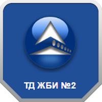 Сайт завода железобетонных конструкций