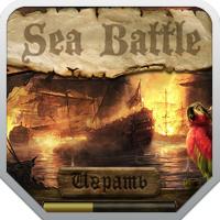 Дизайн браузерной игры морской бой