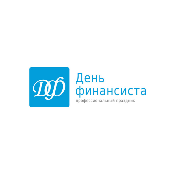 Логотип Дня финансиста
