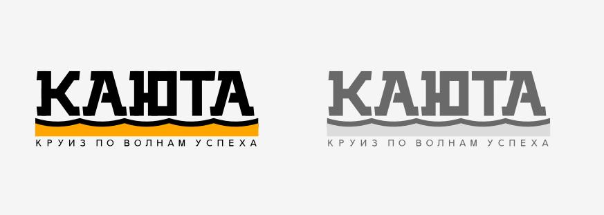 Разработать логотип для тренинговой компании фото f_39952a88b2c39b0c.png