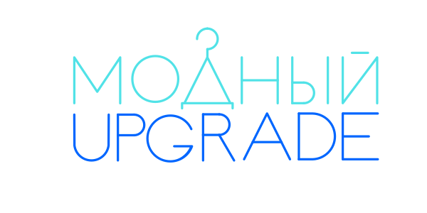 "Логотип интернет магазина ""Модный UPGRADE"" фото f_7655941419015e96.png"