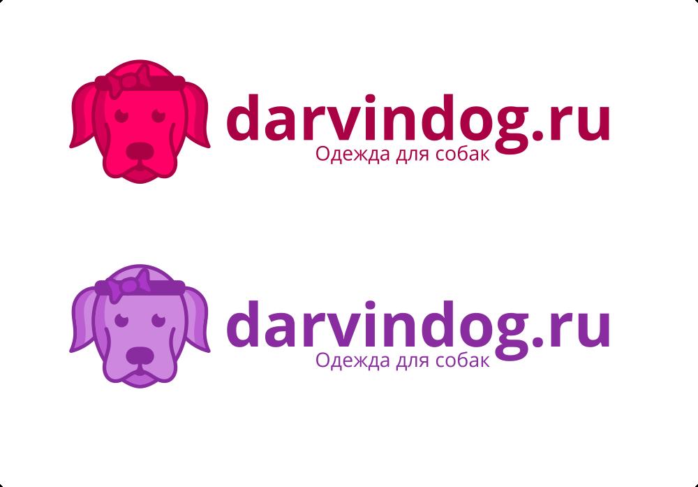 Создать логотип для интернет магазина одежды для собак фото f_916564df5340e684.png