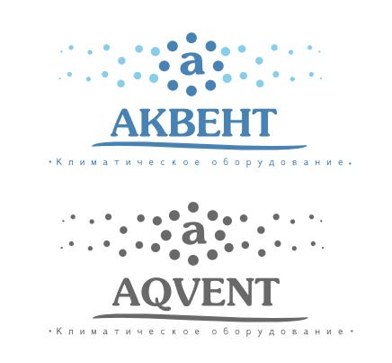 Логотип AQVENT фото f_92152847aedc63d1.png