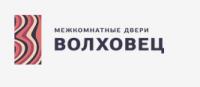 "ООО ""Волховец"""