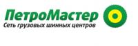 """ООО """"Петромастер"""""""