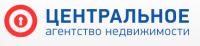 ООО «Агентство недвижимости «Центральное»