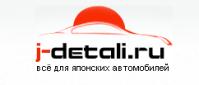 j-detali.ru