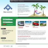 Туристический модуль для CMS Битрикс