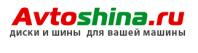 avtoshina.ru