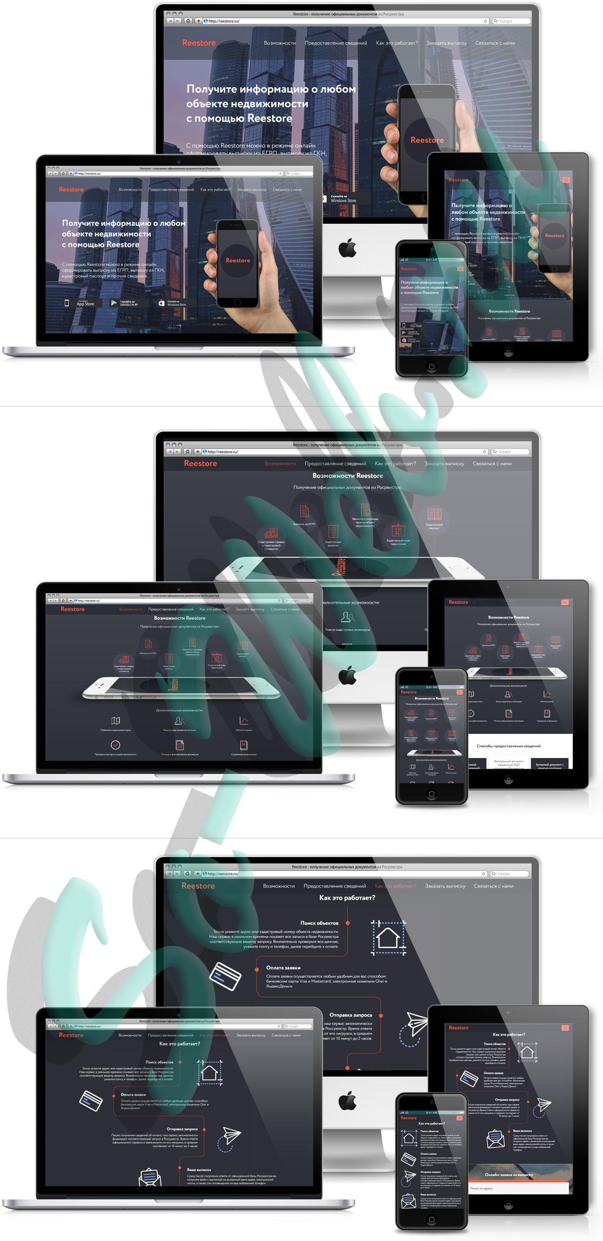 Адаптивная верстка Landing Page из PSD в HTML на Bootstrap - Reestore