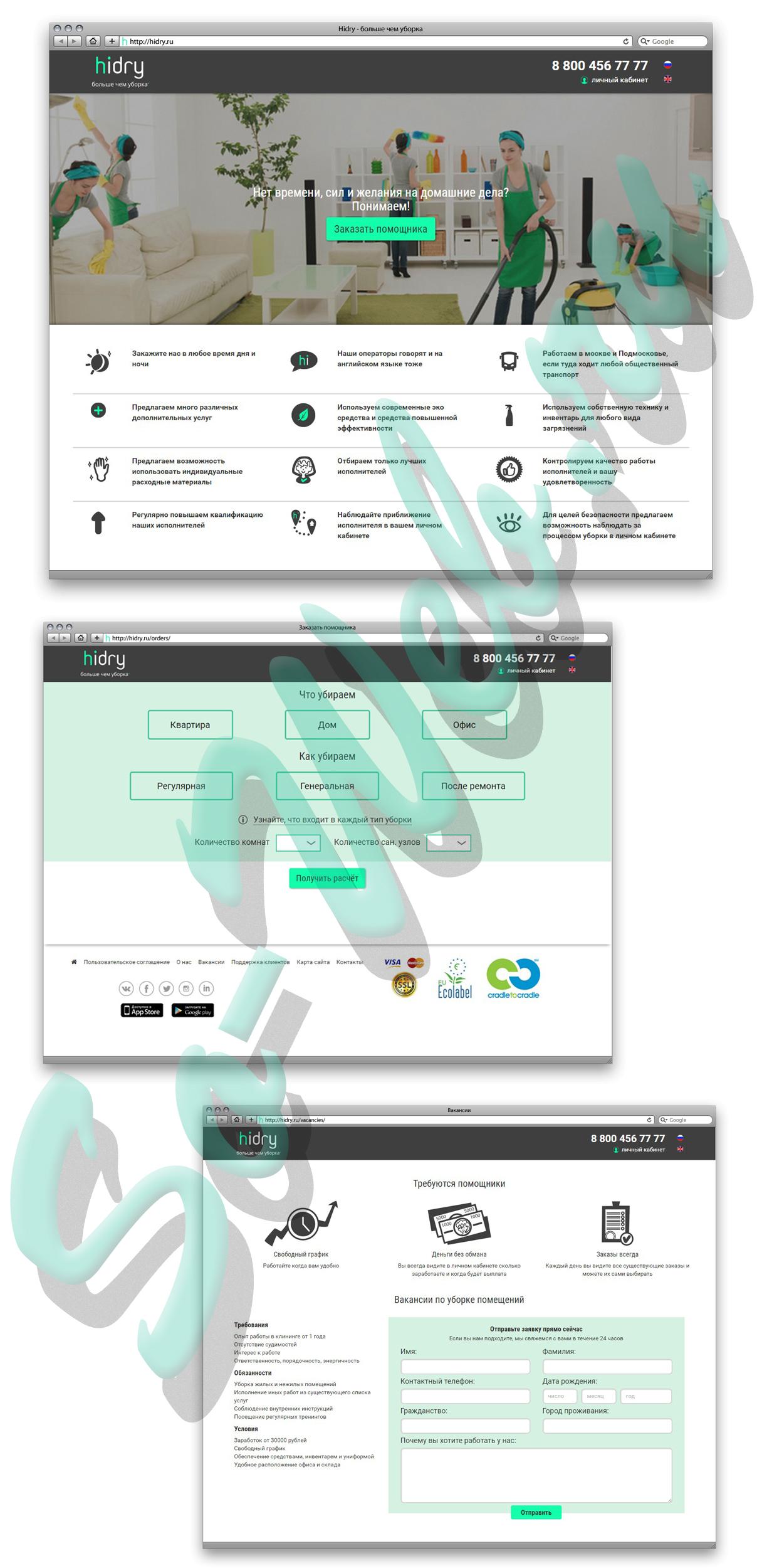 Адаптивная верстка сайта из PSD в HTML на Bootstrap для клининговой компании
