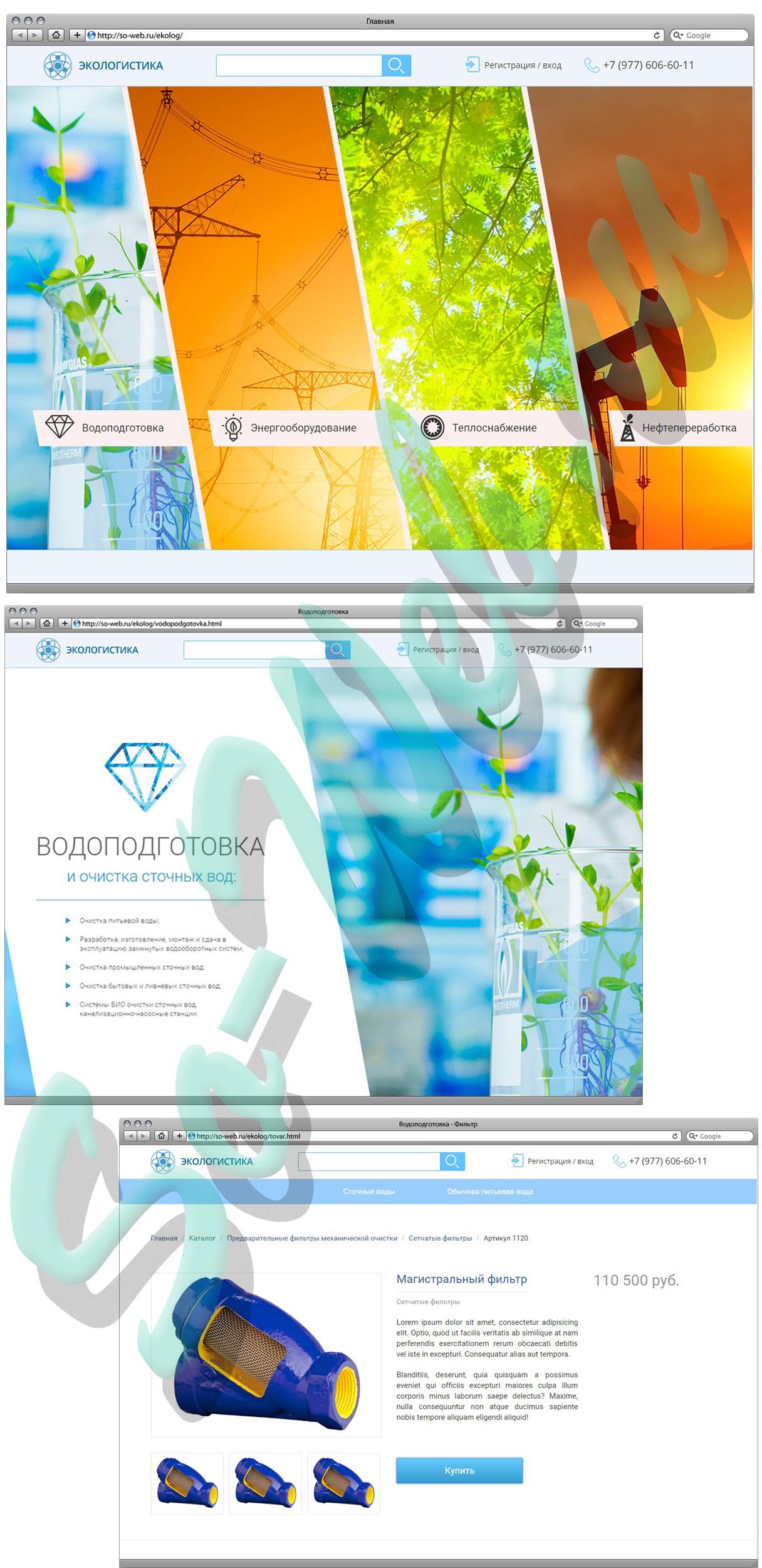 Не адаптивная верстка из PSD в HTML с элементами Bootstrap сайта экологистики