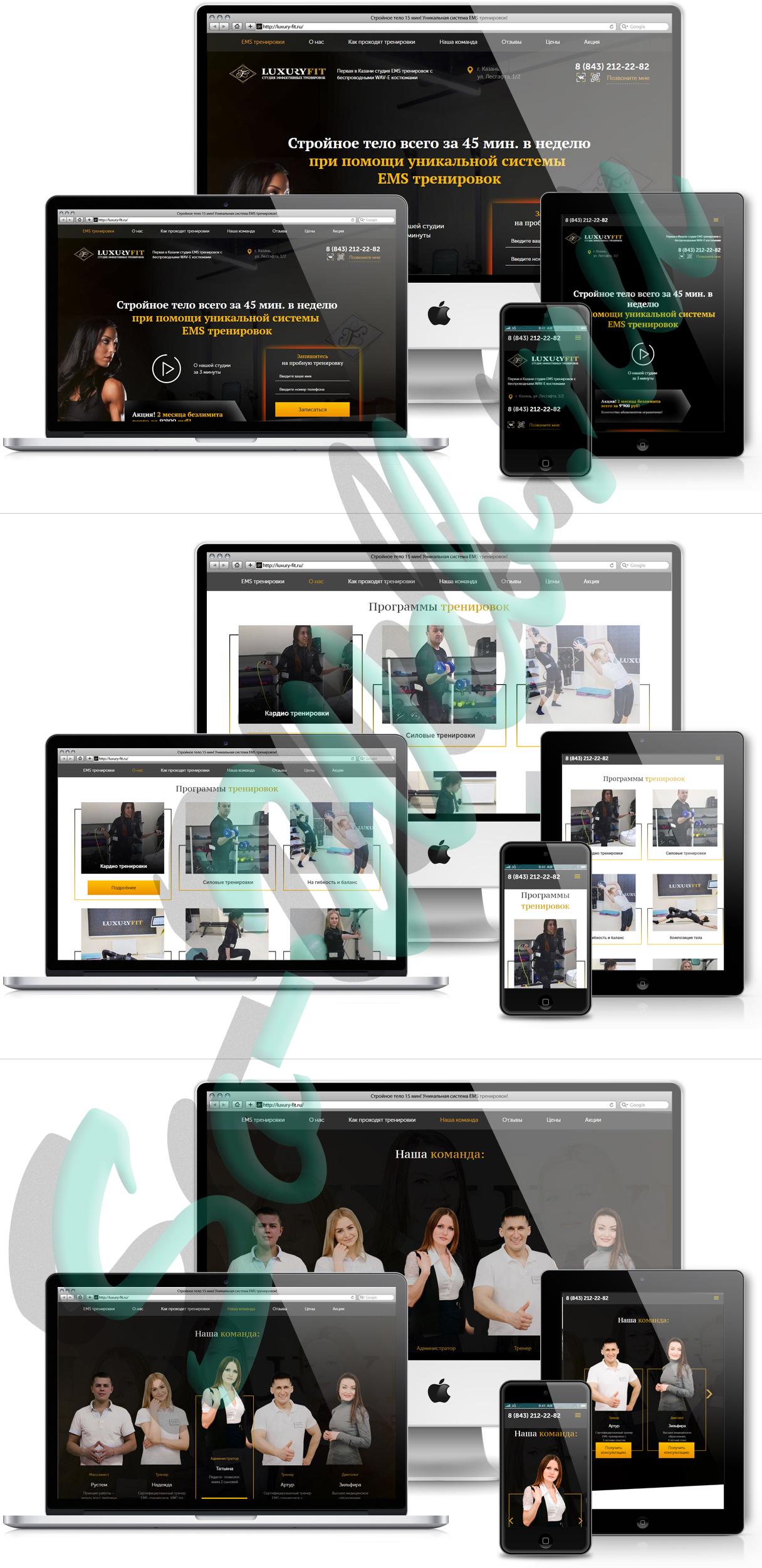 Адаптивная верстка LandingPage из PSD в HTML на Bootstrap для сайта EMS тренировок