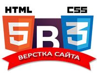 Адаптивная верстка сайта из psd в html+css+bootstrap