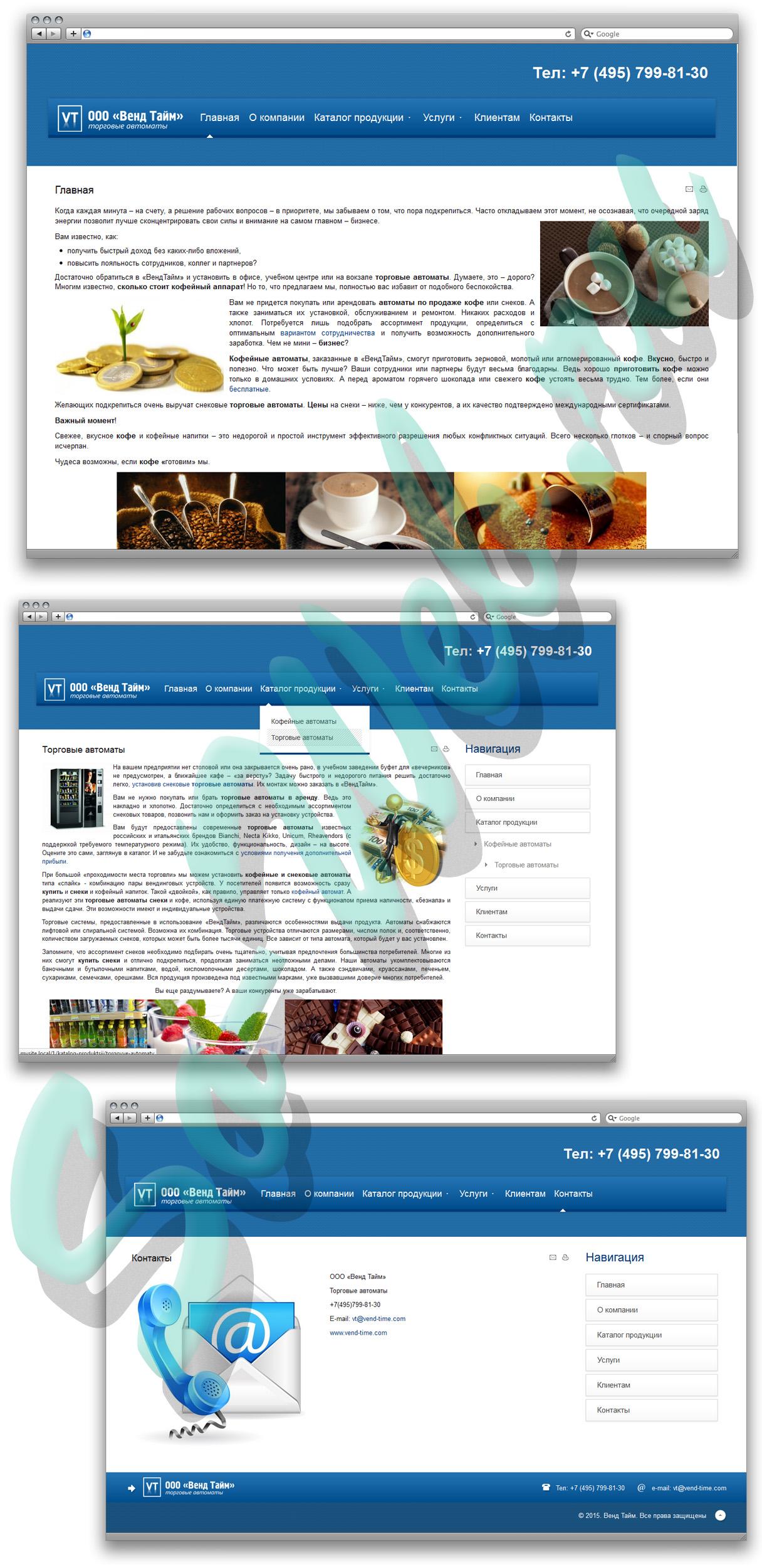 Сайт-визитка кофеавтоматов