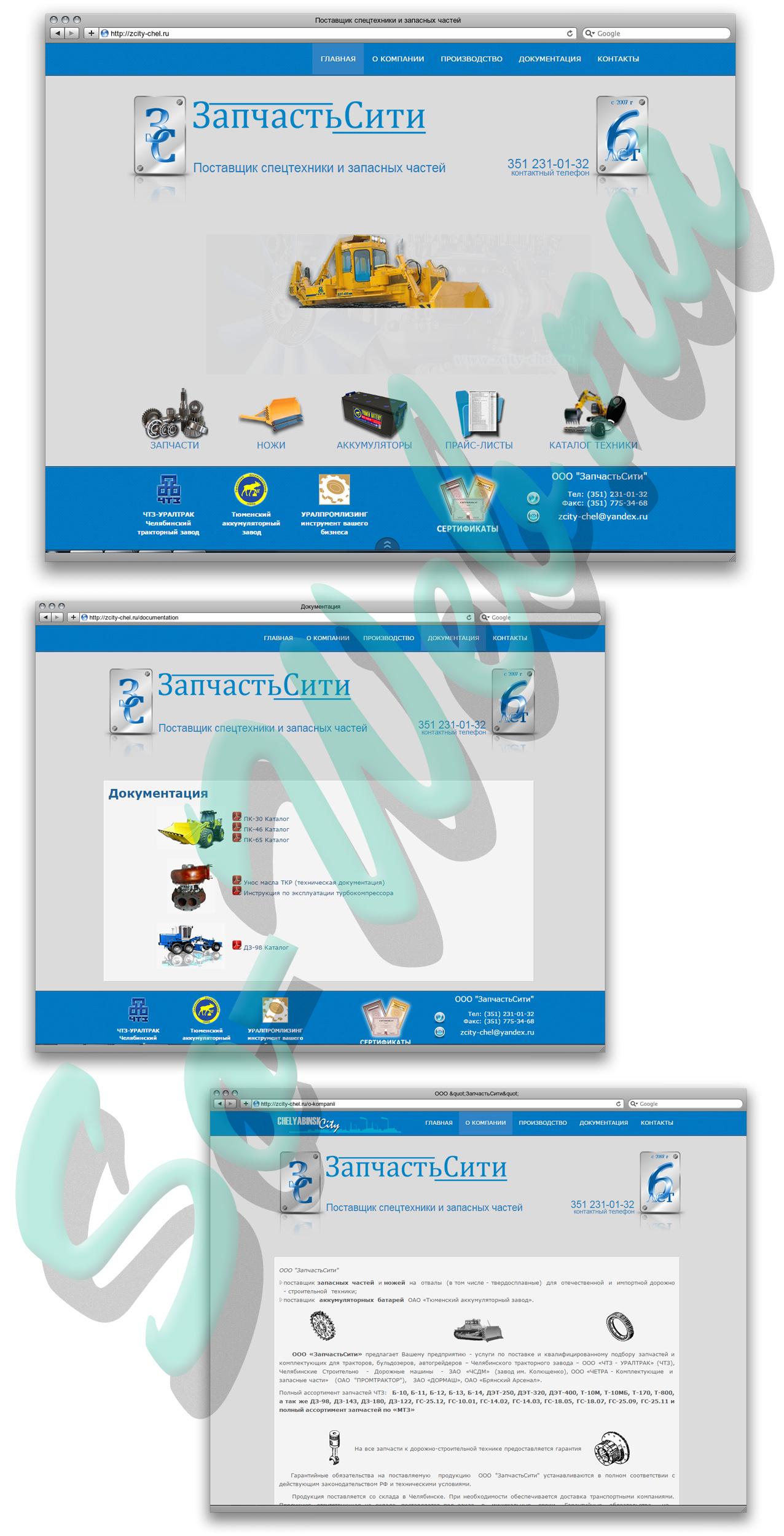 Сайт-визитка спец техники и запасных частей