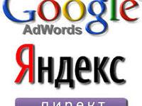 Качественно *Яндекс*Директ или *Гугл*Эдвордс. Поиск+РСЯ+Ретаргет...